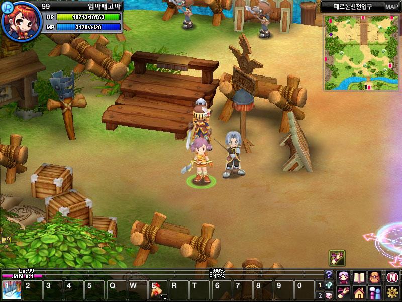 JEUX RPG GRATUIT EN LIGNE SANS TELECHARGEMENT - Weldox