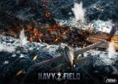 Jouer à Navyfield 2